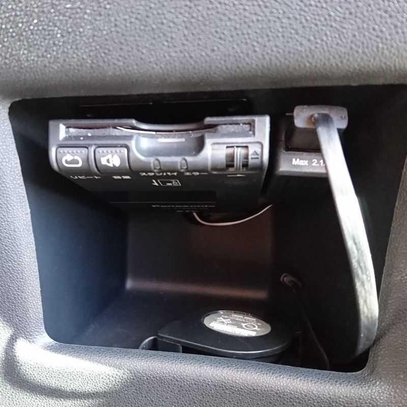 USB電源ポート取付
