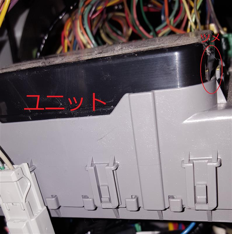 ウインカー球とインテグレーテッドコントロールユニット交換