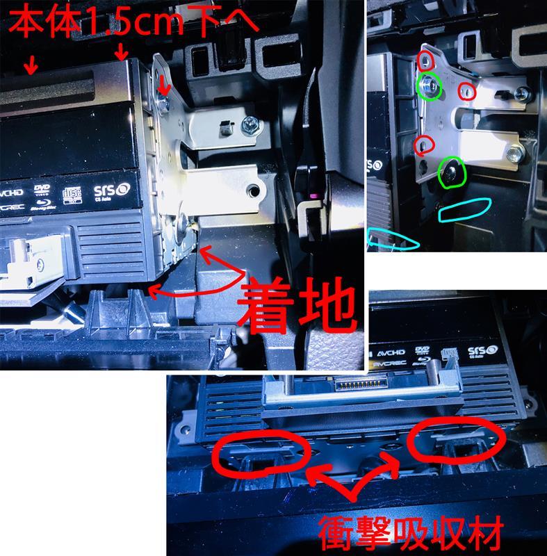 Panasonic Strada CN-F1D 取り付け・加工