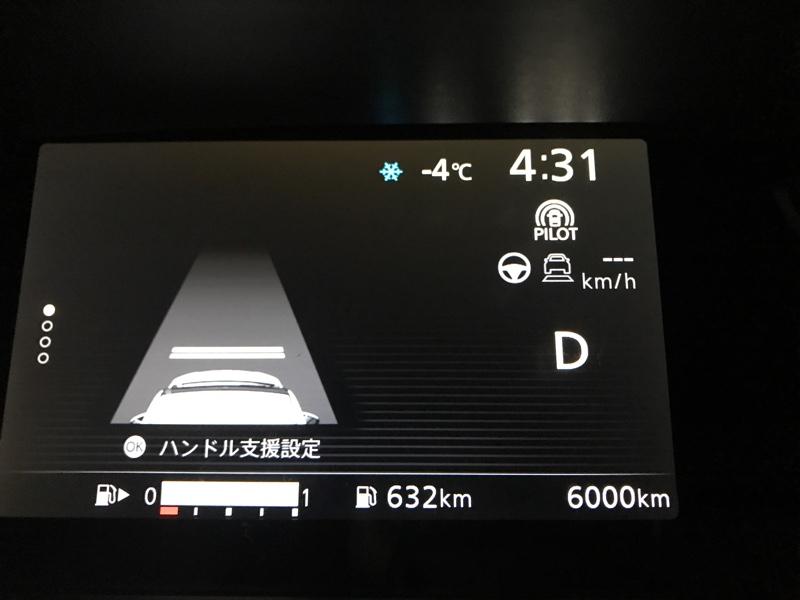 2018.2.13 走行6000km