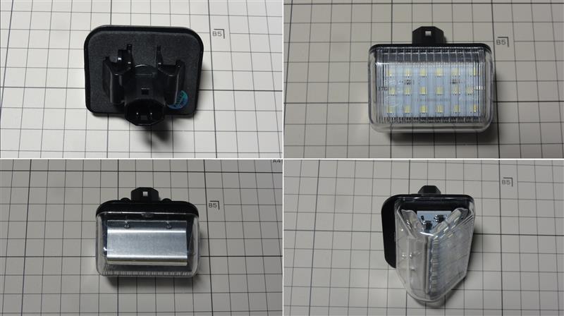車種別専用 LEDライセンスランプ交換
