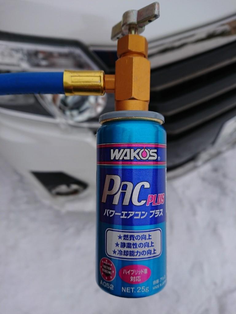 WAKO'S(ワコーズ) パワーエアコン プラス A052 注入