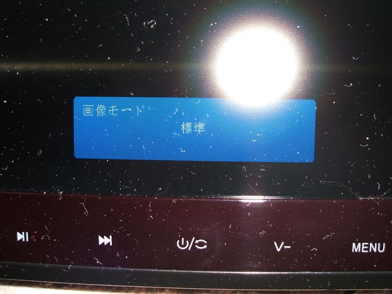 リアシートエンターテイメントシステム装着 FMトランスミッター編