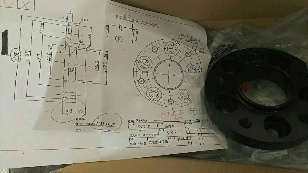 PCD変換スペーサー取付