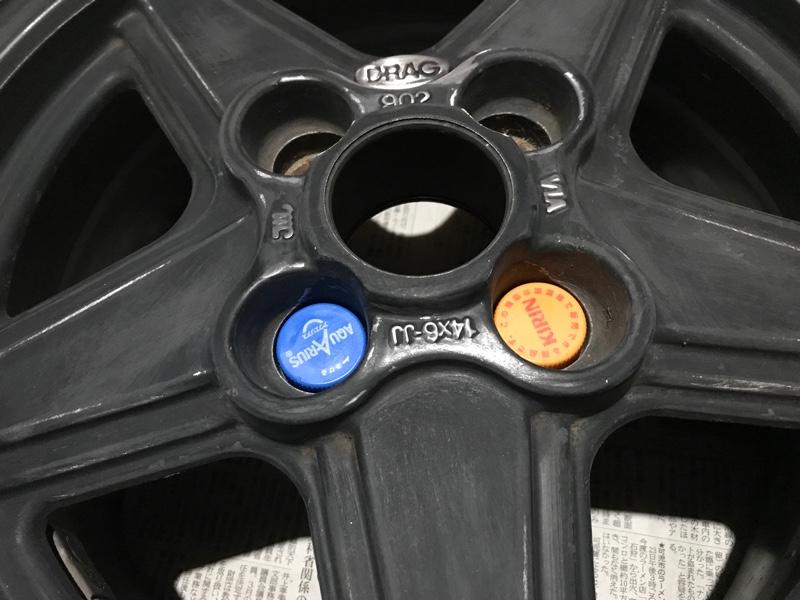 タイヤ・ホイール変えました