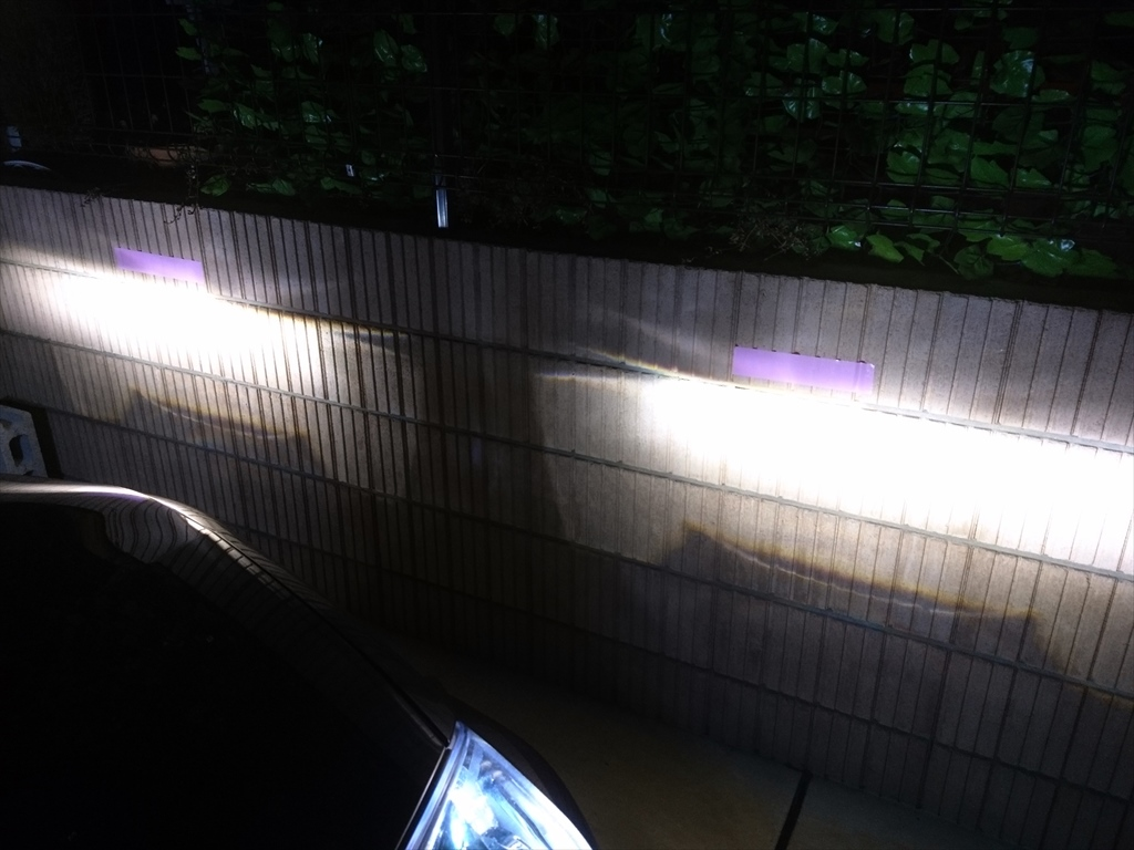 ヘッドライトの光軸調整(3回目)
