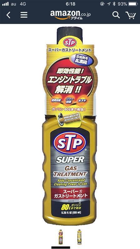 STP Complete Fuel Line Cleaner