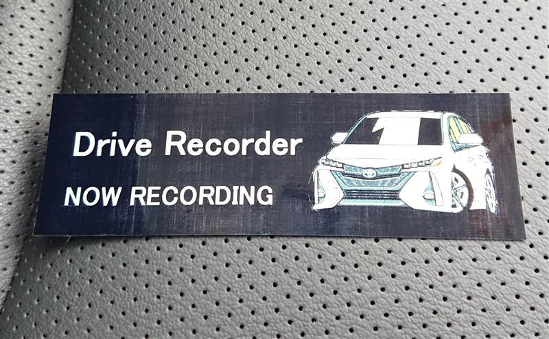 ドライブレコーダー自作ステッカー
