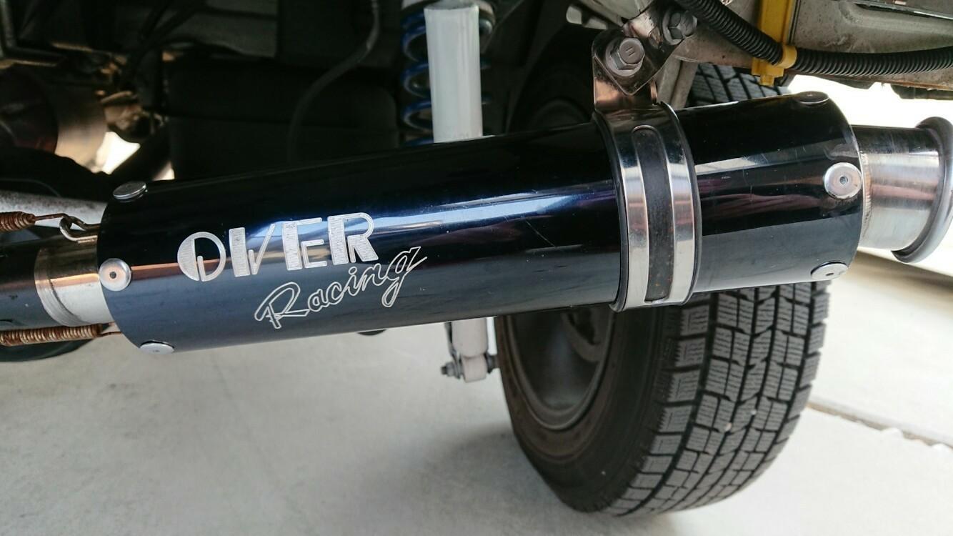バイク用マフラー取り付け✨Overレーシング