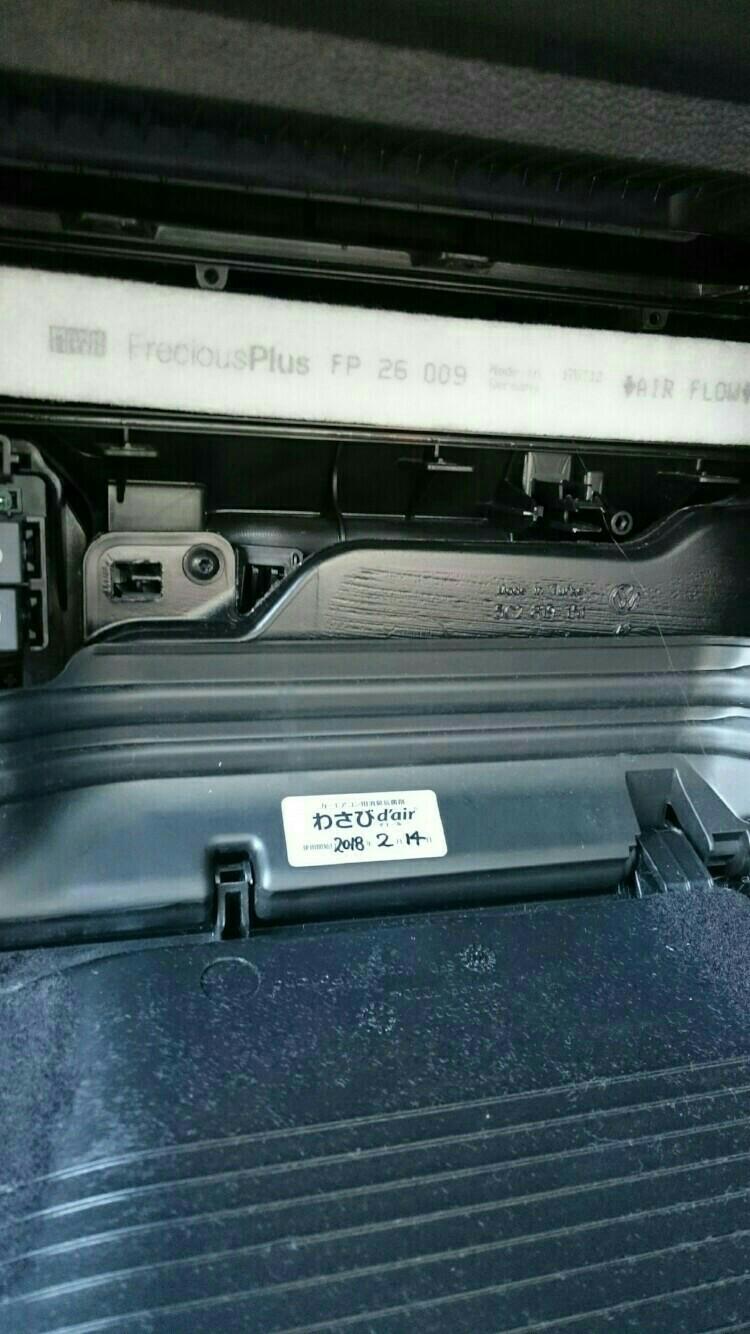 エアコンフィルター交換 & エバポレーター洗浄