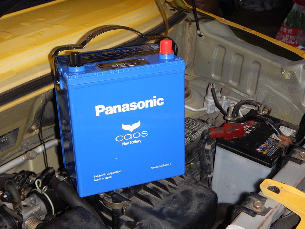 Panasonic カオス 60B19L