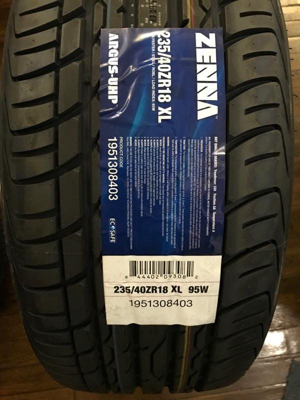 これでもかって安いタイヤ