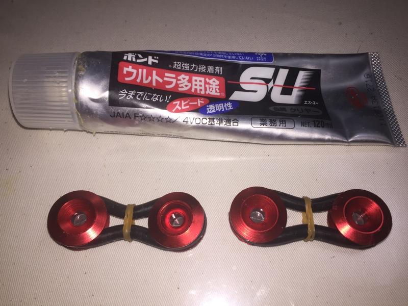 クイックリリースファスナー Oリング接着(^^)