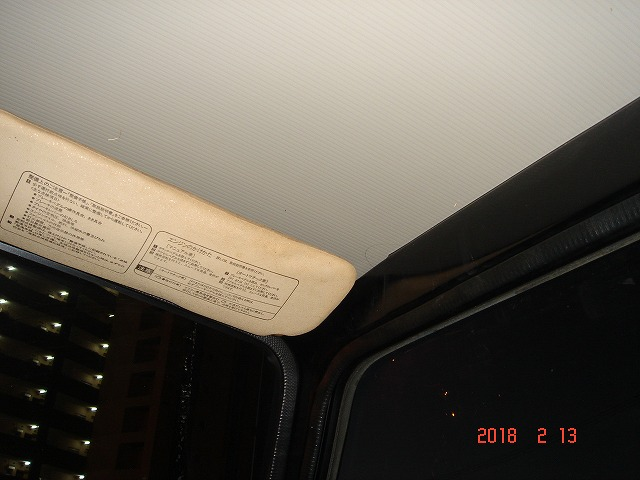 ボロボロの天井をプラダンで修理