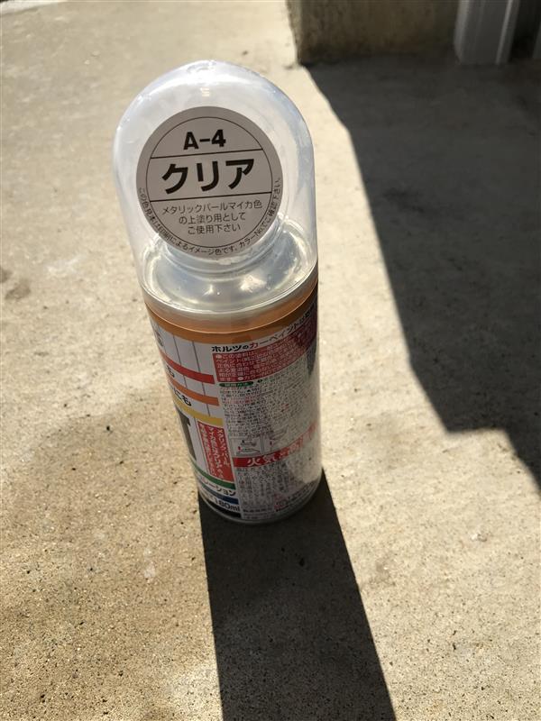 Sスタイル純正ホイール塗装…クリア編