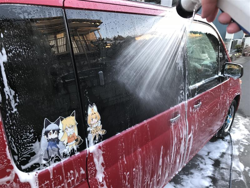 寒いけど…洗車