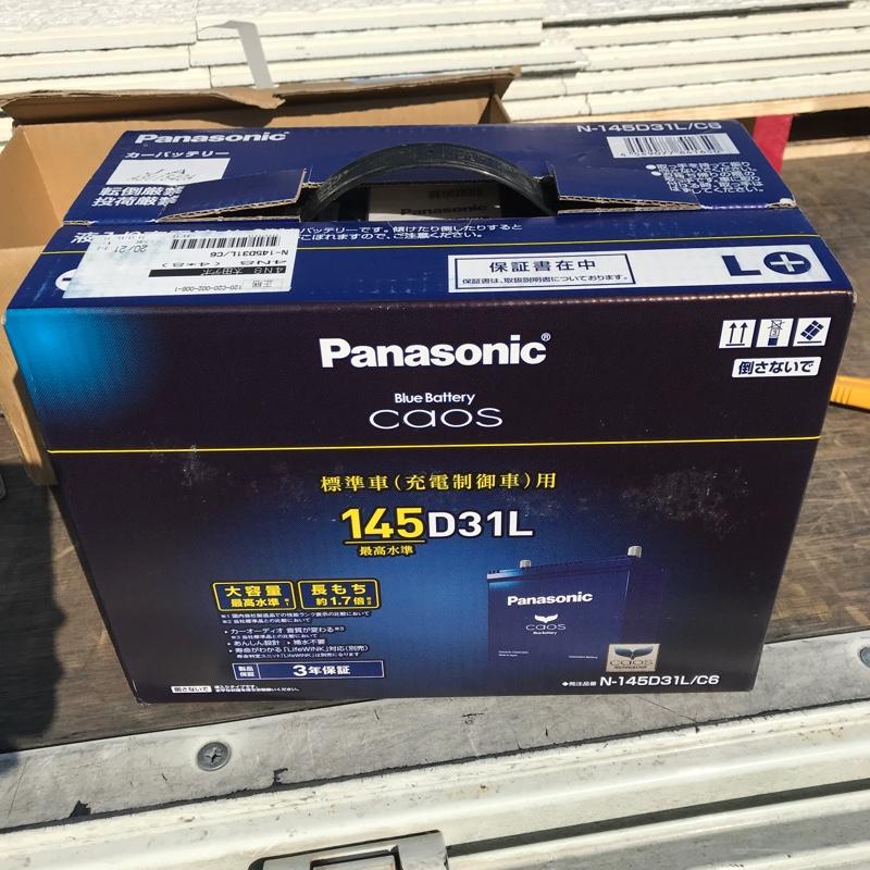 カオスC5からカオスC6バッテリーに交換