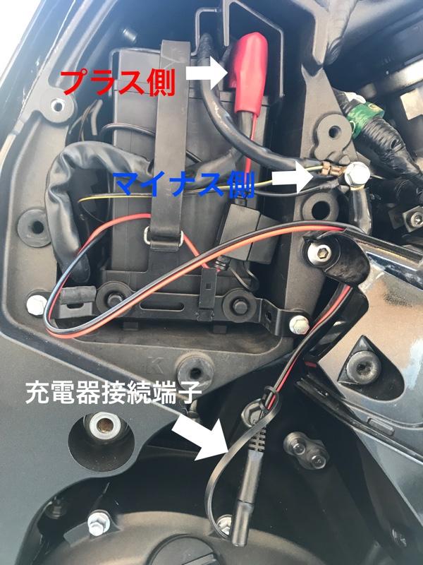 スーパーナット 全自動12Vバイクバッテリー充電器