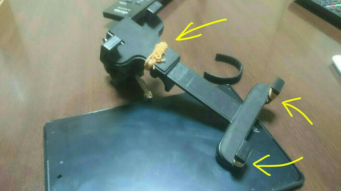 タブレットホルダー横滑り対策しますた(^.^)