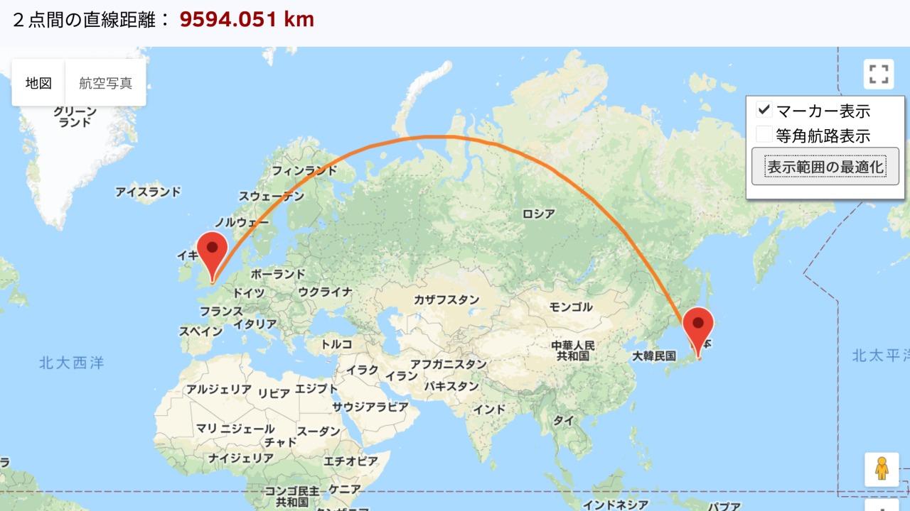 注文から5日 片道9600km<br /> イギリス ロンドンからパーツが届きました<br /> <br /> 内2日はDHL(配送業者)の土日休みだったので<br /> それがなければ3日で届くはずです 以外に早いw