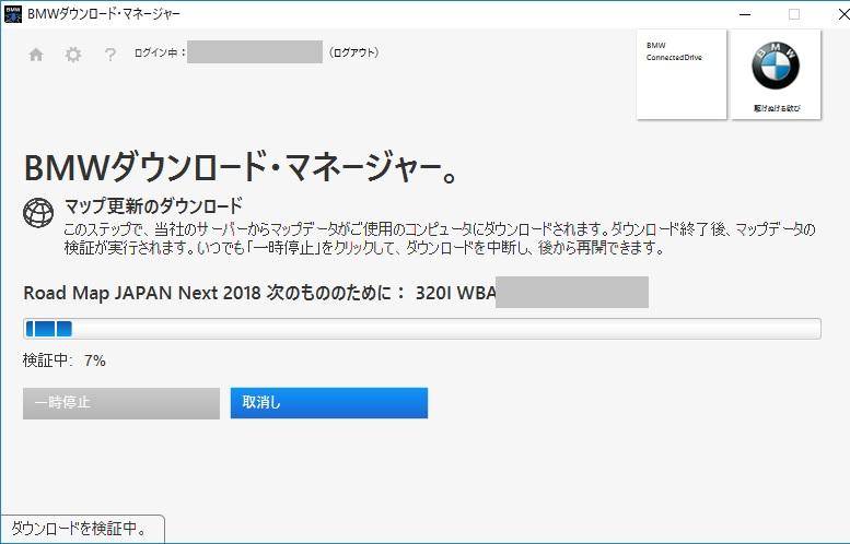 Road Map JAPAN Next 2018更新