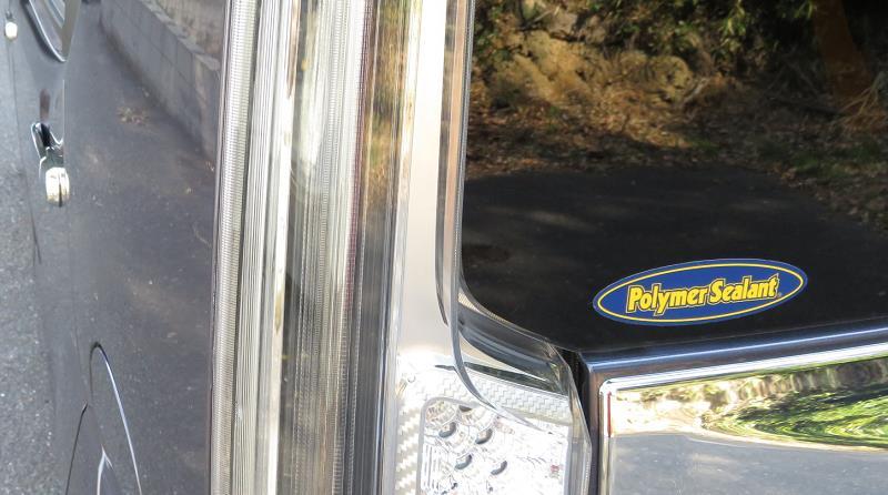 ポリマーシーラントの洗車