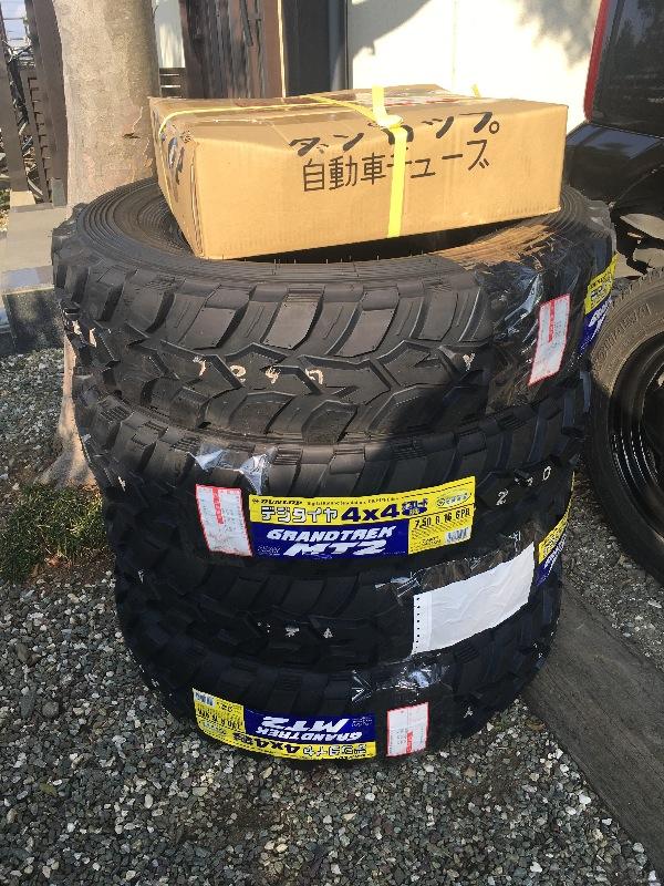 レンジ パンク→新タイヤ交換(グラントレックMT2 7.50R16)