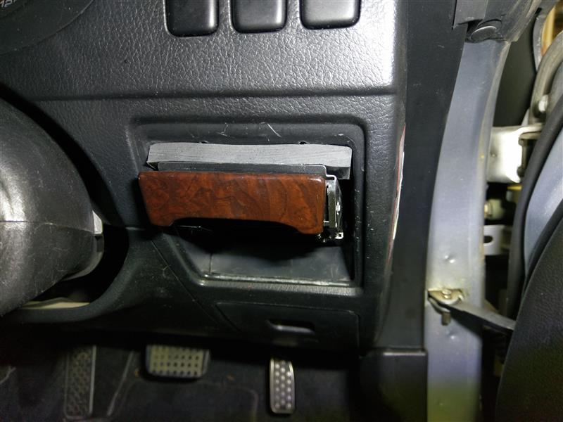S150系クラウンのドリンクホルダーを結局付けた件