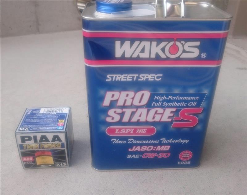 WAKO'S STREET SPEC PRO STAGE―S 0Wー30