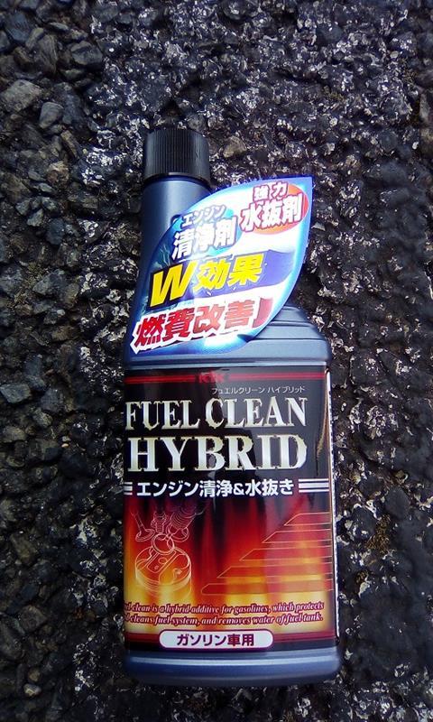 ガソリン添加剤(1)