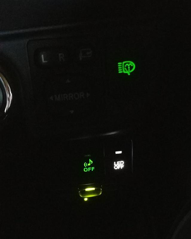 カーメイト LEDデイライト BL141のOFFスイッチ(リベンジの巻)