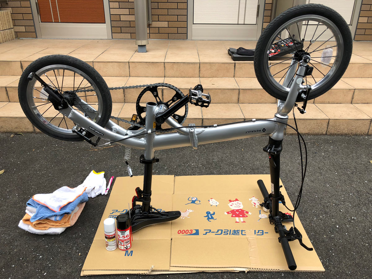 自転車チェーンの注油