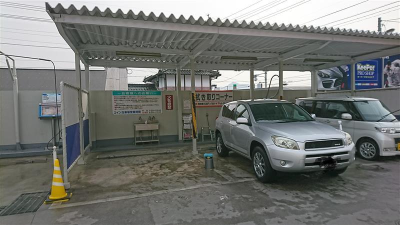 洗車(融雪剤落とし)