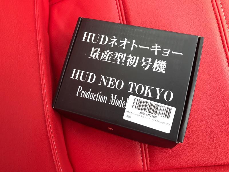 OBD ヘッドアップディスプレイの取り付け( *`ω´)