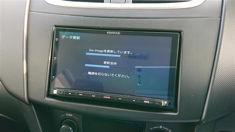 カーナビ交換とバックカメラ取付け②
