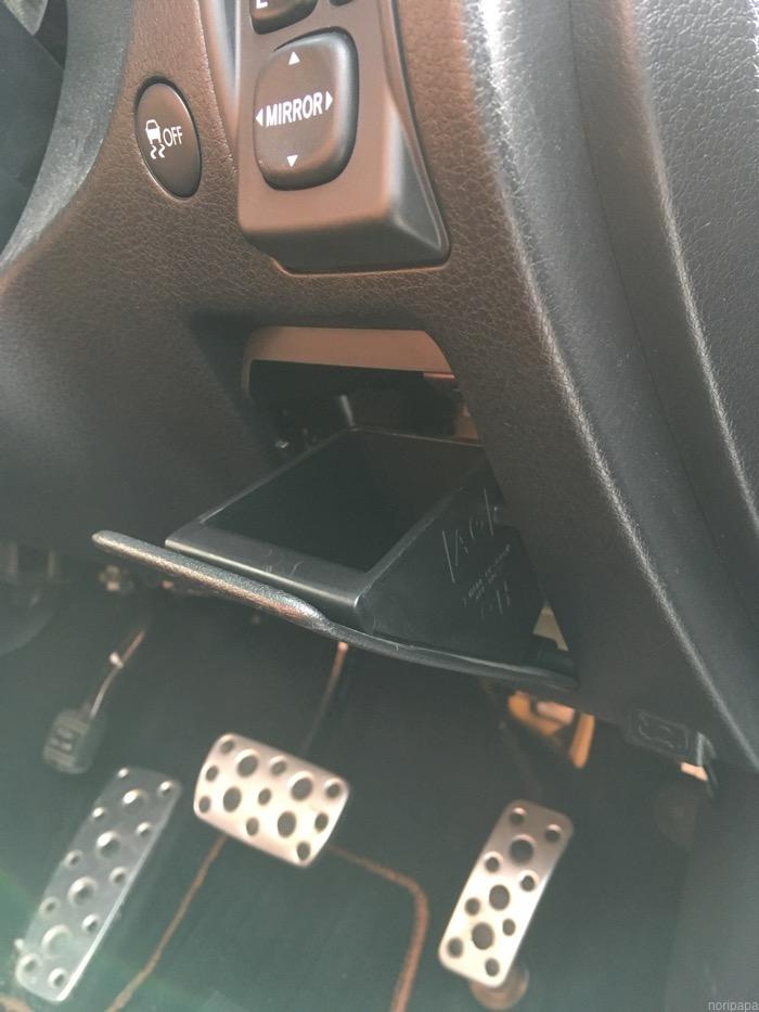 コインポケットにスエードシートを貼る