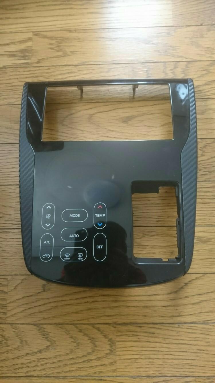 エアコンパネルのカーボンシート貼り替え