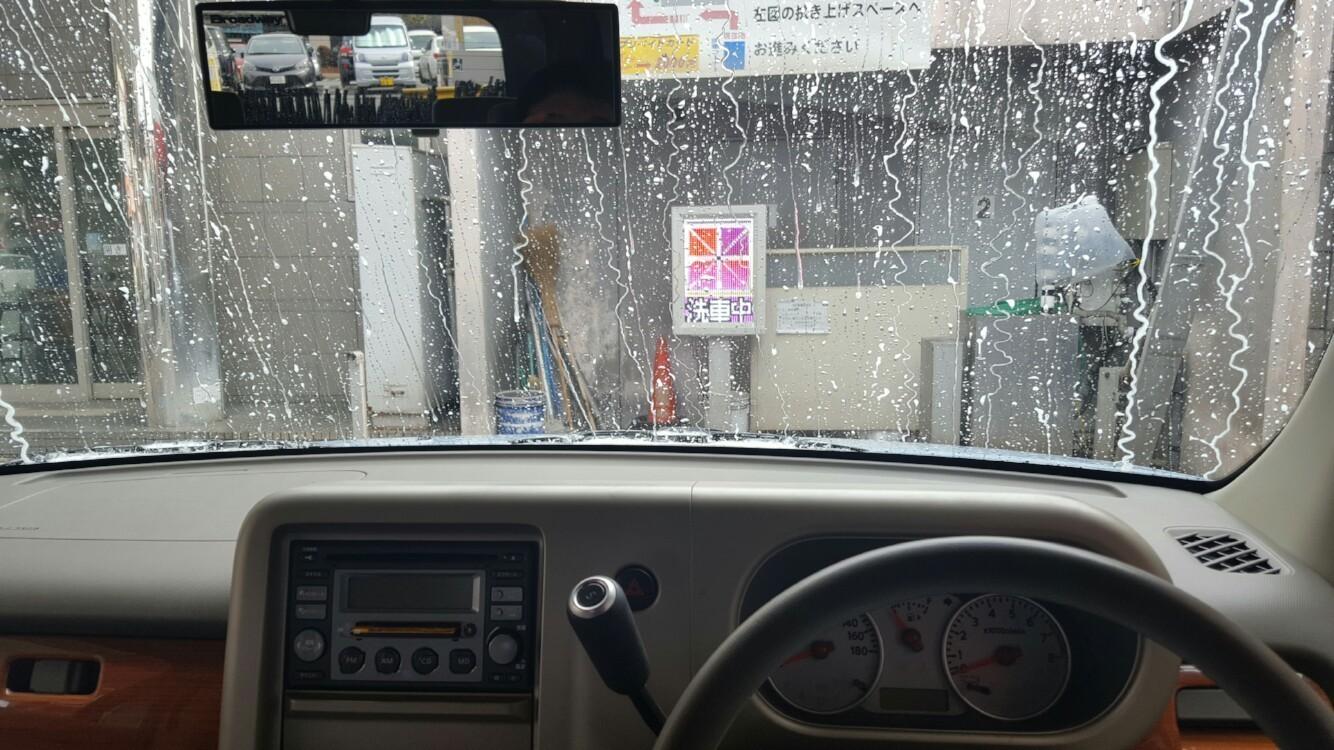 ワックス洗車。
