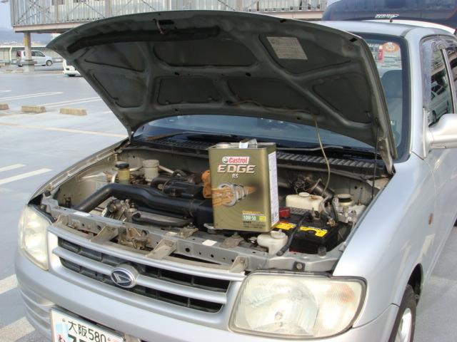 mirakunエンジンオイル交換 139170km