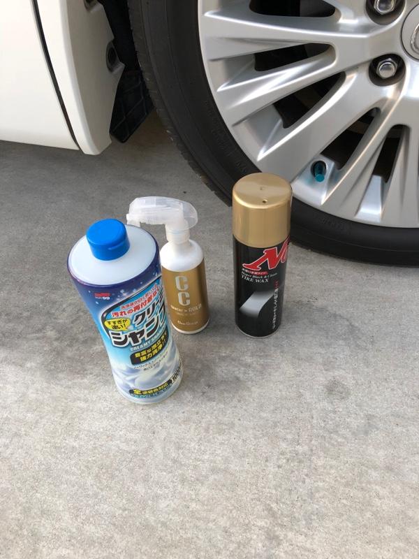 洗車2回目☆