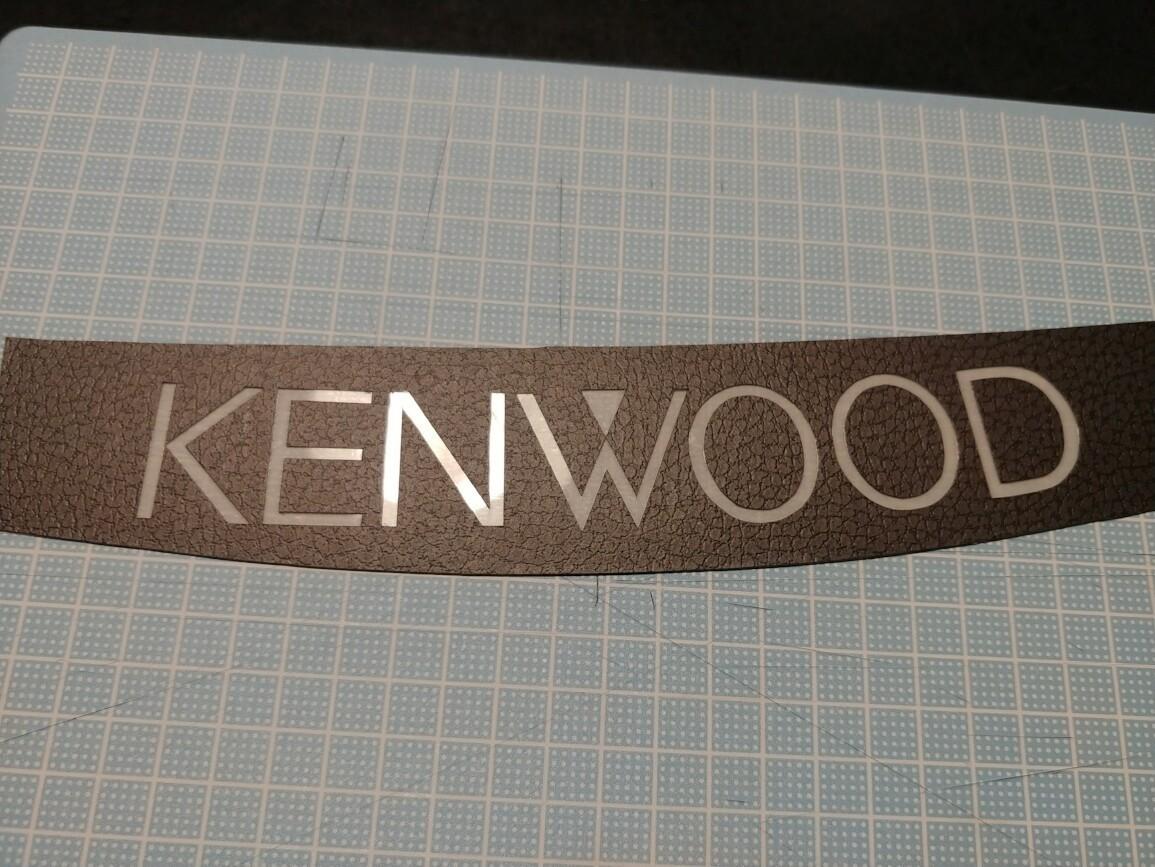 KENWOODスピーカーKSC-440 レストアその2