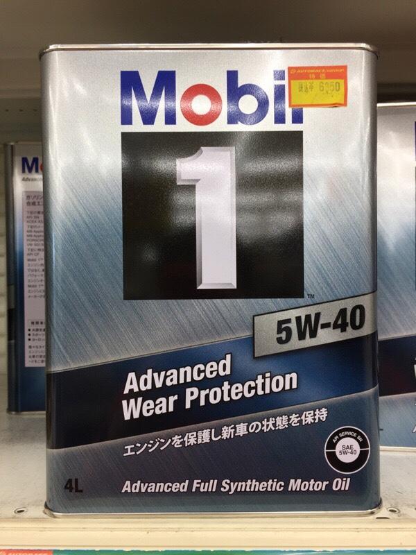 エンジンオイル交換 Mobil 1 5W40