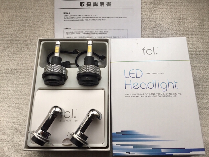 fcl. H4 Hi/Lo LEDヘッドライト 車検対応 ファンレス(旧)モデル