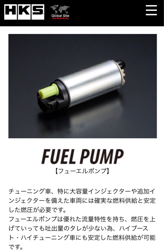 セッティング&ブーストアップ【PHOENXsPOWER】