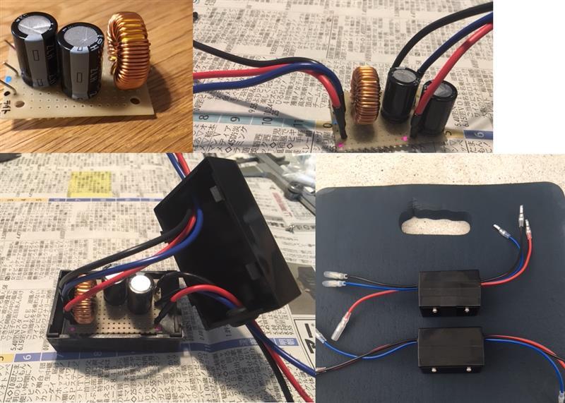 LEDヘッドライトノイズ対策(Vr2)