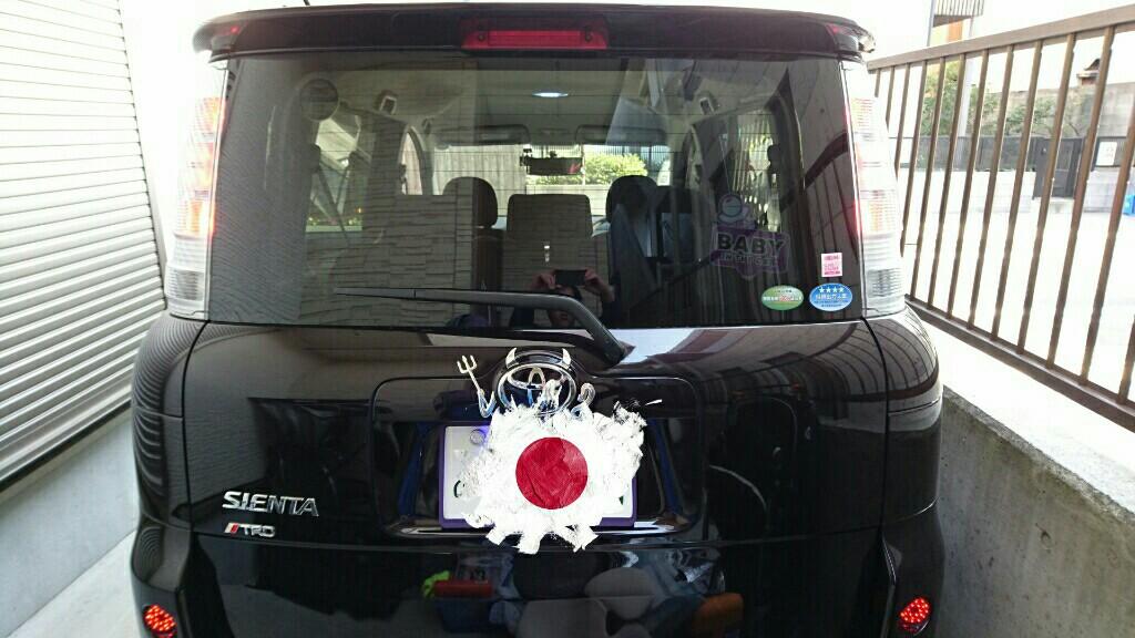 LEDリフレクター修理