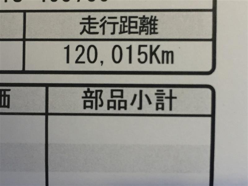 エンジンオイル交換(120015km)