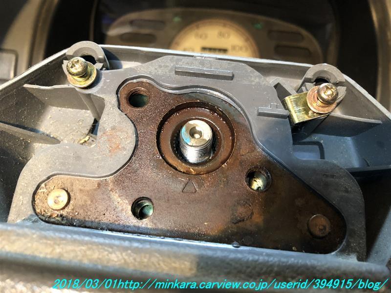 サンバートラック V-KS4 ハンドル取り換え その1