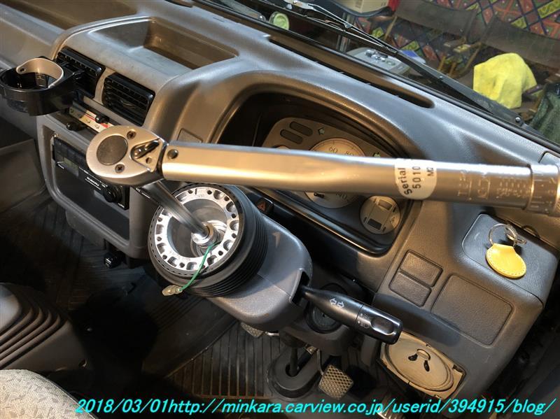 サンバートラック V-KS4 ハンドル取り換え その2