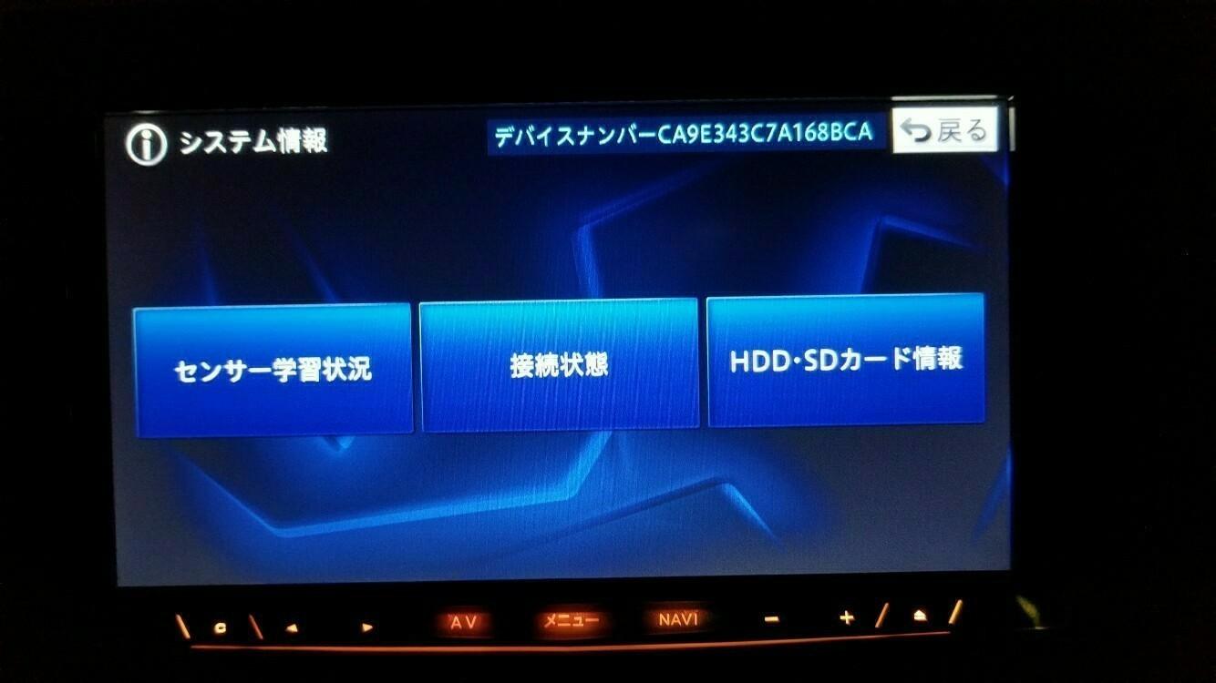 AVIC-ZH0009取り付け!